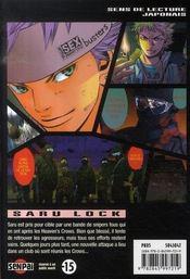 Saru lock t.7 - 4ème de couverture - Format classique