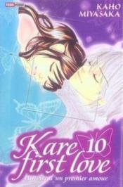 Kare first love t.10 - Couverture - Format classique