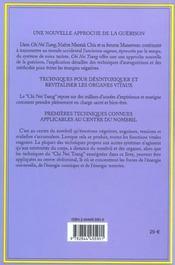 Chi nei tsang ; massage chi des organes internes - 4ème de couverture - Format classique