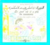 Le jour où il a plu du couscous ; contes des quatre vents - Couverture - Format classique