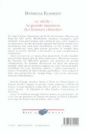 Xxe Siècle, La Grande Mutation Des Femmes Chinoises - 4ème de couverture - Format classique