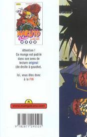 Naruto t.8 - 4ème de couverture - Format classique