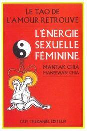 Tao De L'Amour Retrouve (Le) - Intérieur - Format classique