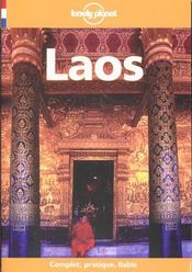 Le Laos (3emem Edition)  - Collectif