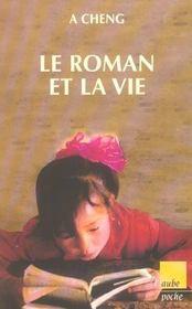 Le Roman Et La Vie - Intérieur - Format classique