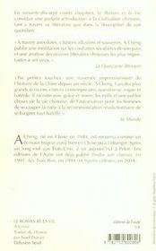 Le Roman Et La Vie - 4ème de couverture - Format classique