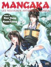 Mangaka t.5 ; Kao Yung et Kuan-Liang - Intérieur - Format classique