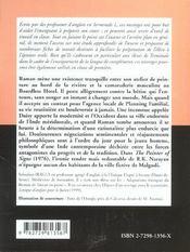 The Painter Of Signs By R.K.Narayan - 4ème de couverture - Format classique