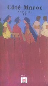 Côté maroc t.4 - Intérieur - Format classique