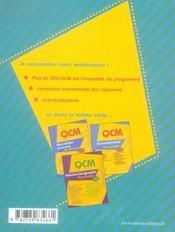 Management des organisations ; terminale stg - 4ème de couverture - Format classique