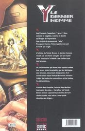 Y Le Dernier Homme T.1 - 4ème de couverture - Format classique