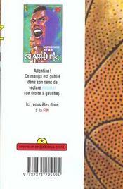 Slam Dunk T25 - 4ème de couverture - Format classique