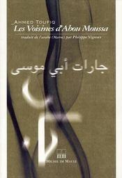 Les voisines d'Abou Moussa - Intérieur - Format classique