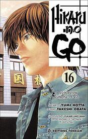 Hikaru no go t.16 ; la fédération chinoise de go - Intérieur - Format classique