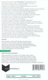 Revue Europe ; Algérie : Littérature Et Arts ; Mohammed Dib - 4ème de couverture - Format classique