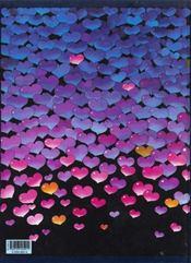 Mordillo glenat t.7 ; lovestory - 4ème de couverture - Format classique