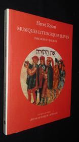 Musique liturgiques juives - Couverture - Format classique