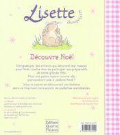 Lisette Choupinette Découvre Noël - 4ème de couverture - Format classique