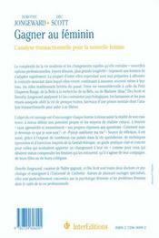 Gagner Au Feminin - 2eme Edition - L'Analyse Transactionnelle Pour La Nouvelle Femme - 4ème de couverture - Format classique