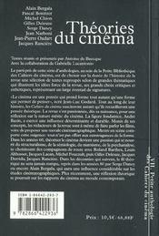 La Petite Anthologie Volume Vii - 4ème de couverture - Format classique