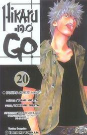 Hikaru no go t.20 ; Yashiro contre Hikaru - Intérieur - Format classique