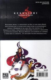 Kekkaishi t.9 - 4ème de couverture - Format classique