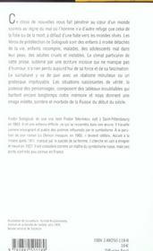 La Lumiere Et Les Ombres - 4ème de couverture - Format classique