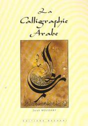 La calligraphie arabe - Intérieur - Format classique