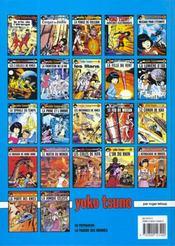 Yoko Tsuno t.21 ; la porte des âmes - 4ème de couverture - Format classique