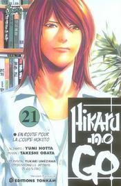 Hikaru no go t.21 ; en route pour la coupe Hokuto - Intérieur - Format classique