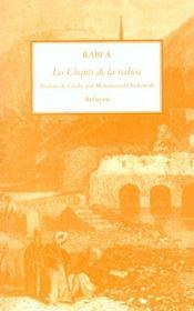 Chants De La Recluse Ned - Intérieur - Format classique