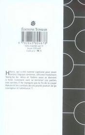 Hikaru no go t.23 ; une voix vous appelle - 4ème de couverture - Format classique