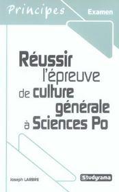 Réussir l'épreuve de culture générale à Sciences Po - Intérieur - Format classique