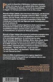 Secrets De L Exode T1 (Les) - 4ème de couverture - Format classique