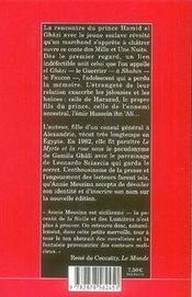 Le myrte et la rose - 4ème de couverture - Format classique