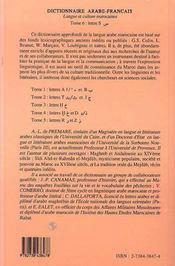 Dictionnaire Arabe Francais ; Langue Et Culture Marocaines T.6 - 4ème de couverture - Format classique