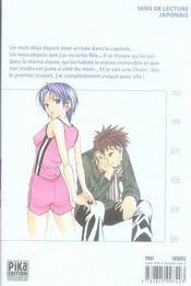Suzuka t.2 - 4ème de couverture - Format classique