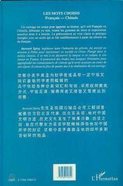 Les mots choisis français-chinois - 4ème de couverture - Format classique
