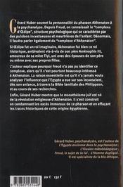 Akhenaton Sur Le Divan - 4ème de couverture - Format classique