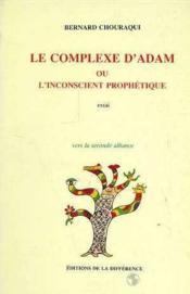Complexe D'Adam (Le ) - Couverture - Format classique