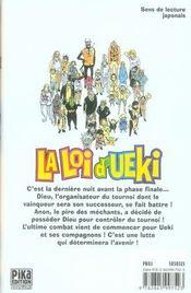 La loi d'Ueki t.16 - 4ème de couverture - Format classique
