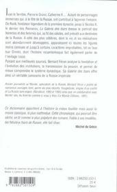 La Galerie Des Tsars Dictionnaire Des Chefs Supremes De La Russie - 4ème de couverture - Format classique