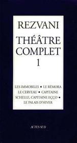 Theatre Complet- T1 - Intérieur - Format classique