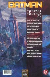 Batman : Hong Kong - 4ème de couverture - Format classique