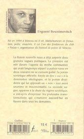 La Nouvelle Poesie Russe, Anthologie - 4ème de couverture - Format classique