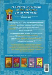 Les rois de France par les mots croisés ; 8-10 ans - 4ème de couverture - Format classique