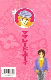 Marmalade boy t.1 - 4ème de couverture - Format classique