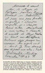 Mon Pere L'Etranger Un Im-Migre Juif Polonais A Paris - 4ème de couverture - Format classique