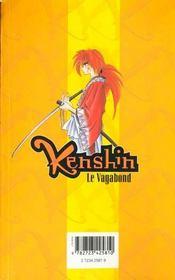 Kenshin le vagabond t.1 ; kenshin dit battosai himura - 4ème de couverture - Format classique