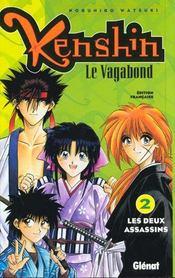 Kenshin le vagabond t.2 ; les deux assassins - Intérieur - Format classique
